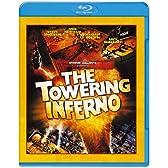 タワーリング・インフェルノ [Blu-ray]