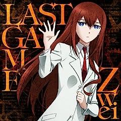 Zwei「LAST GAME」のジャケット画像