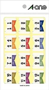 エーワン インデックスラベル 月別 12面 32×23mm 6枚 02101