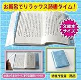 丸隆 防水ブックカバー 文庫本サイズ 透明