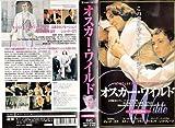オスカー・ワイルド【日本語吹替版】 [VHS]