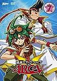 遊☆戯☆王 ARC-V TURN-7 [DVD]