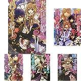 おこぼれ姫と円卓の騎士 / 石田リンネ のシリーズ情報を見る