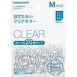 コクヨ 紙めくり リング型 メクリン ベーシックカラー 20個入 Mサイズ クリア メク-521T