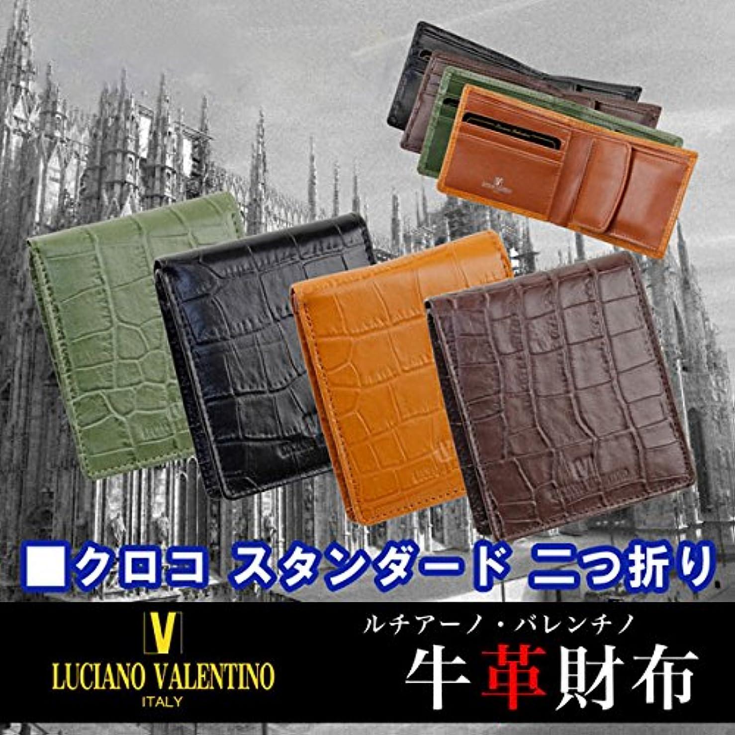 インフレーション重くする反乱ルチアーノ バレンチノ 二つ折り財布 短財布 LUV-4002-BR ブラウン