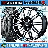 【17インチ】 スタッドレス 225/60R17 ヨコハマ アイスガード5プラス IG50plus ウェッズ レオニス グレイラ BK/SC タイヤホイール4本セット 国産車
