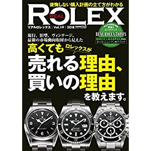 REAL ROLEX(19) (CARTOPMOOK)