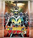 琉神マブヤー 3(ミーチ)[Blu-ray/ブルーレイ]