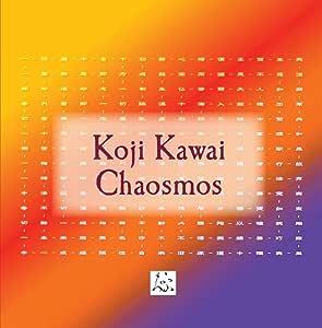 Chaosmos-カオスモス