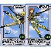 ストライクウィッチーズ EXフィギュア Vol.2 エーリカ・ミーナ 全2種セット