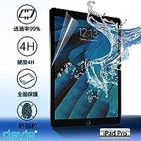 Devia Anti- Glare Screen Protector for iPad pro BLDV-104