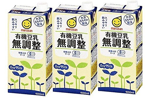 マルサン 有機無調整豆乳 1L ×2セット