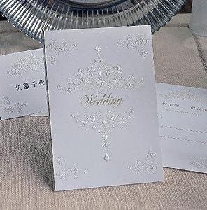 結婚式招待状 ホワイトティアラ(ホールマーク)10枚セット