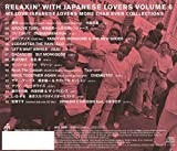 RELAXIN' WITH JAPANESE LOVERS VOLUME 6 〜WE LOVE JAPANESE LOVERS MORE THAN EVER COLLECTIONS〜 画像