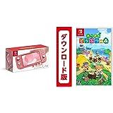Nintendo Switch Lite コーラル + あつまれ どうぶつの森 オンラインコード版 セット