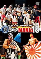 覆面MANIA 18/覆面プロレスエンターテインメント(2011,7.30/新木場1stRING)