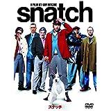 スナッチ (1枚組) [DVD]