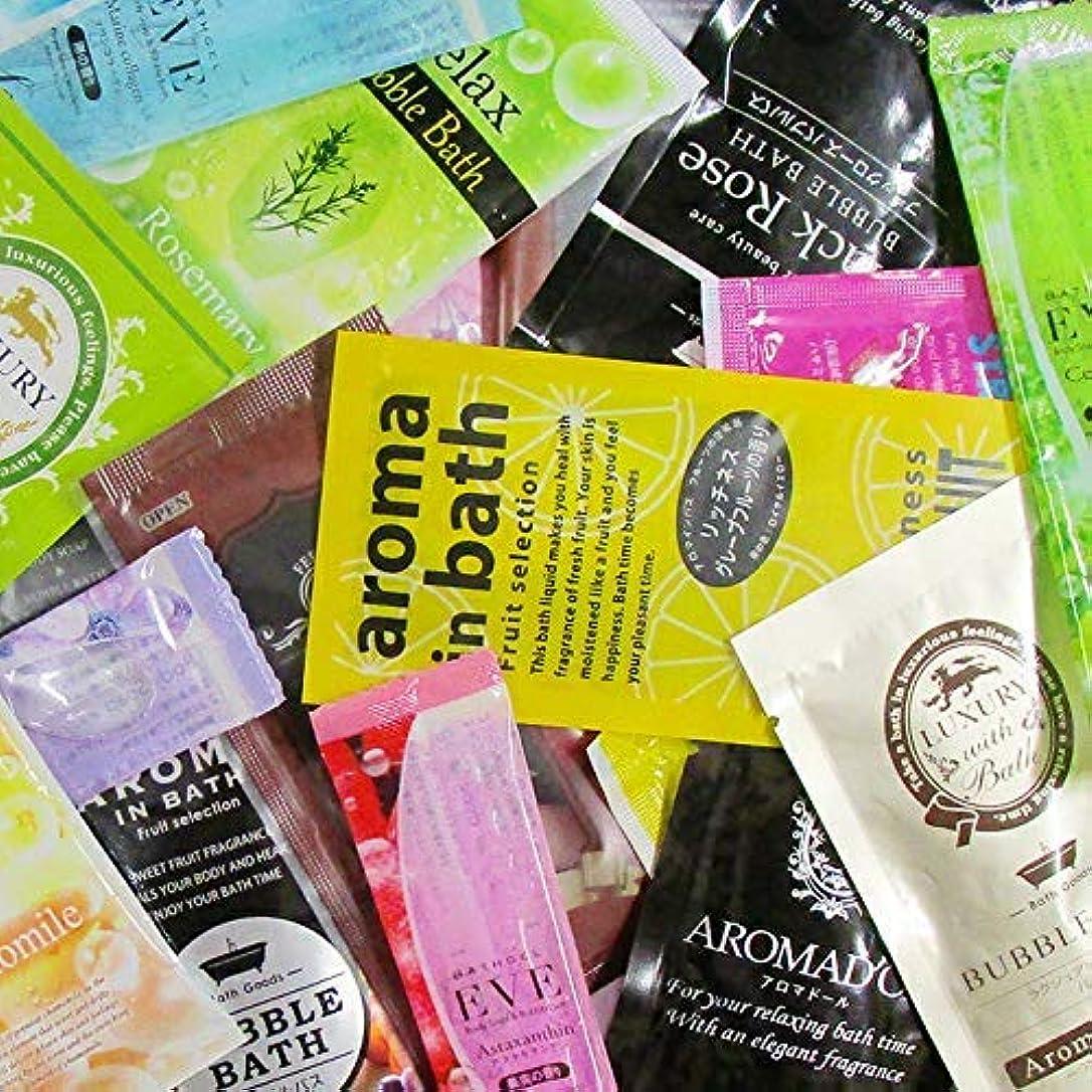 合法マチュピチュ荒涼とした入浴剤バラエティ福袋30袋セット(バブルバス) + ヘアゴム1個