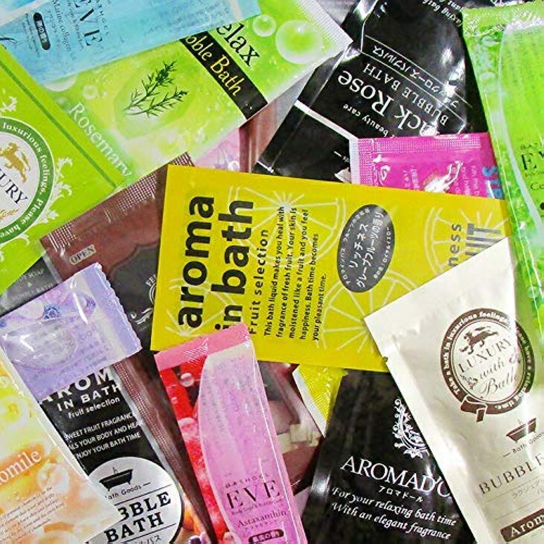 入浴剤バラエティ福袋30袋セット(バブルバス) + ヘアゴム1個