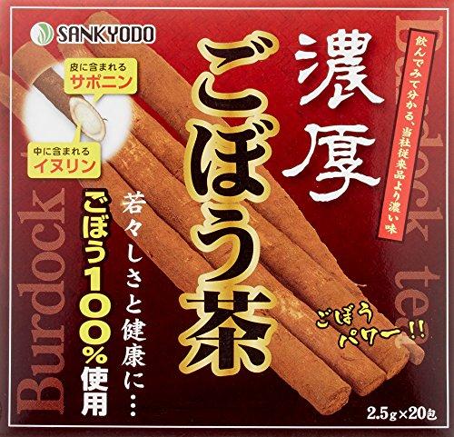 『濃厚ごぼう茶 2.5gx20包』のトップ画像