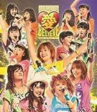 モーニング娘。コンサートツアー2011秋 愛 BELIEVE ~...[Blu-ray/ブルーレイ]