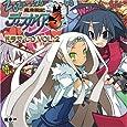 魔界戦記ディスガイア3 ドラマCD Vol.2~奇奇怪怪!悪魔だらけの強化合宿!~