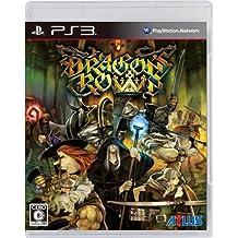 ドラゴンズクラウン - PS3