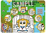 キャラクター万能ラバーマット ポプテピピック「エモート」