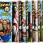 グラゼニ 全17巻完結セット コミック (モーニングKC)