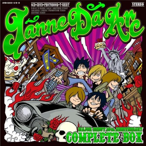 Janne Da Arc MAJOR DEBUT 10th ANNIVERSARY COMPLETE BOX【初回限定生産】の詳細を見る