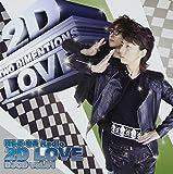 Radio 2D LOVE DJCD vol.01(豪華盤)/羽多野渉,寺島拓篤