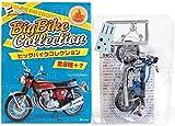 【4S】 エフトイズ 1/24 ビッグバイクコレクション シークレット SUZUKI GT750 ブルー 単品