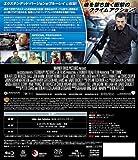ザ・タウン 〈エクステンデッド・バージョン〉 [Blu-ray] 画像