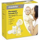 メデラ 搾乳機 (手動) ハーモニー手動搾乳機 エッセンシャルズパック コンパクトでお手入れが簡単 母乳育児をやさしくサポート