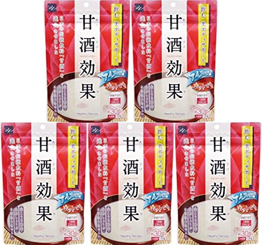 ハリケーン顧問石鹸【5個セット】甘酒効果 150g