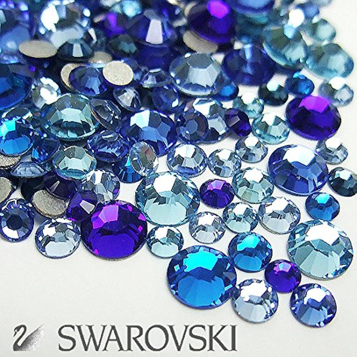 肥料ペア伝染性のスワロフスキー(Swarovski) クリスタライズ ラインストーン お試しMIX (100粒) ブルー