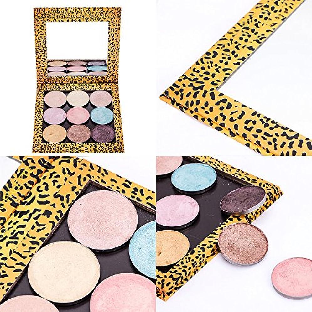 気楽な発表するあいまいさAkane アイシャドウパレット 貴族 ファッション 高級 豹柄 魅力的 パレットだけ 磁気 おしゃれ 綺麗 欧米風 人気 長持ち 持ち便利 Eye Shadow Palette