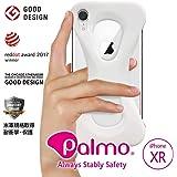 Palmo パルモ スマホケース iPhone XR ケース 対応 White ホワイト 白 グッドデザイン賞 落下防止…