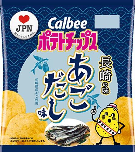 カルビー ポテトチップスあごだし味 55g×12袋 (長崎県)