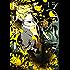 シニガミ×ドクター(1) (ITANコミックス)