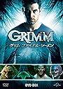 GRIMM/グリム ファイナル シーズン DVD-BOX