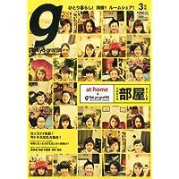 Tokyo graffiti (トウキョウグラフィティ) 2012年 03月号 [雑誌]