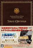 大航海時代 Online 7周年記念パック 海賊バルバロッサの秘宝