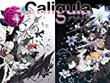 Caligula -カリギュラ-