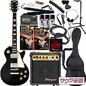 Maison メイソン エレキギター レスポールタイプ サクラ楽器オリジナル LP-28/BK 初心者入門20点セット