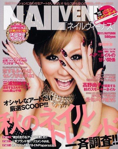 NAIL VENUS (ネイルヴィーナス) 2011年 10月号 [雑誌]
