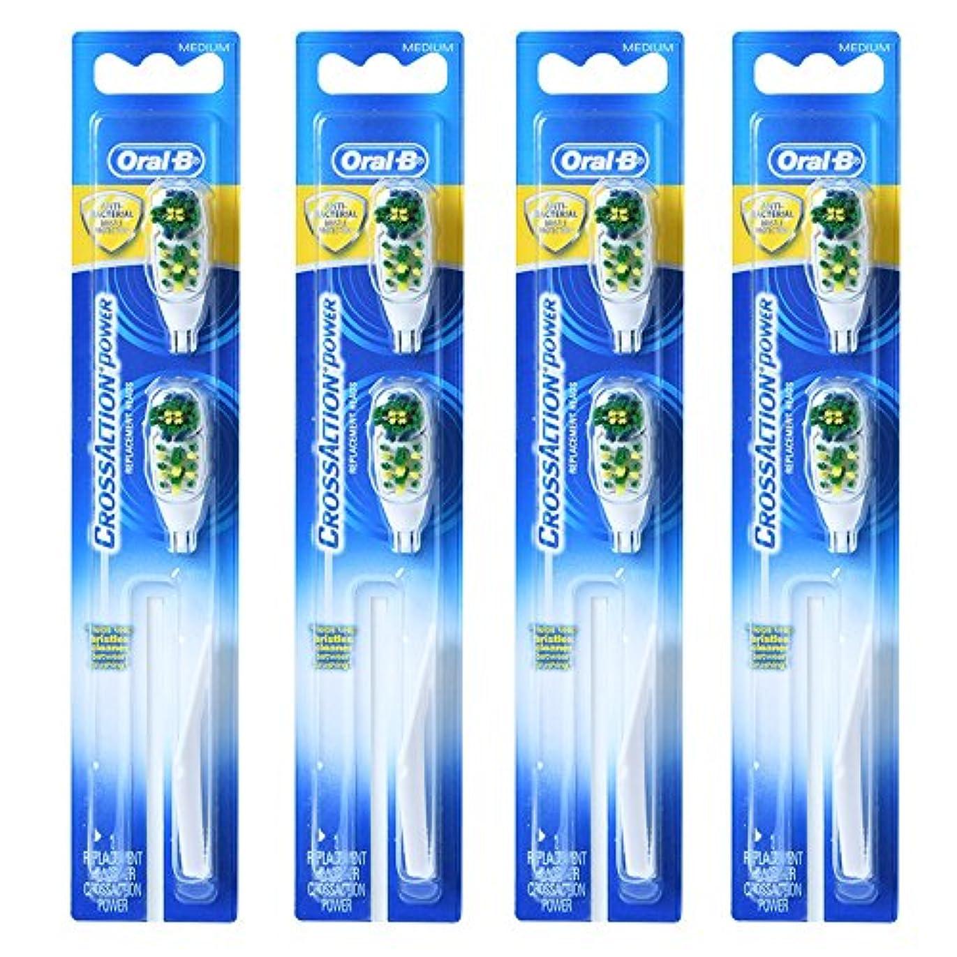 好奇心主張生命体Braun Oral-B CrossAction Power 交換用ブラシヘッド Medium 4 pack [並行輸入品]