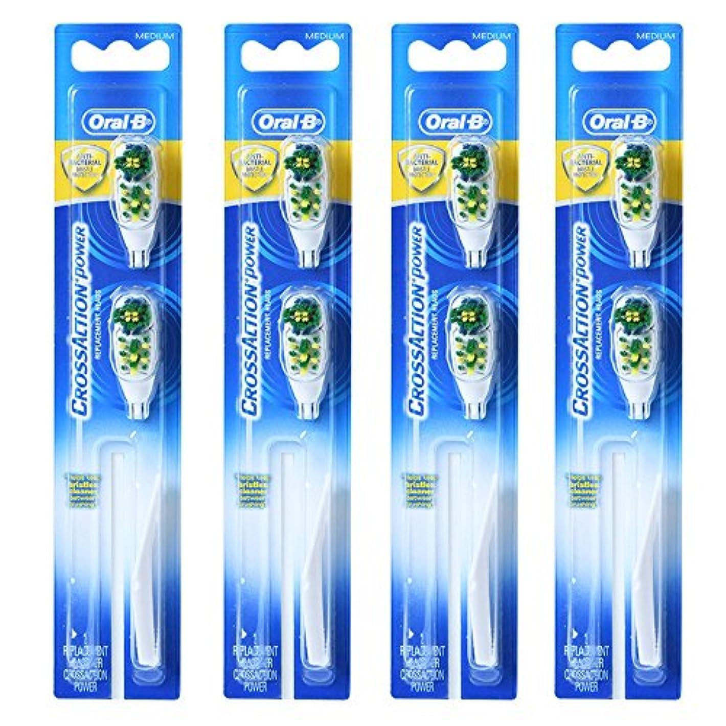 ペンス実現可能性政府Braun Oral-B CrossAction Power 交換用ブラシヘッド Medium 4 pack [並行輸入品]