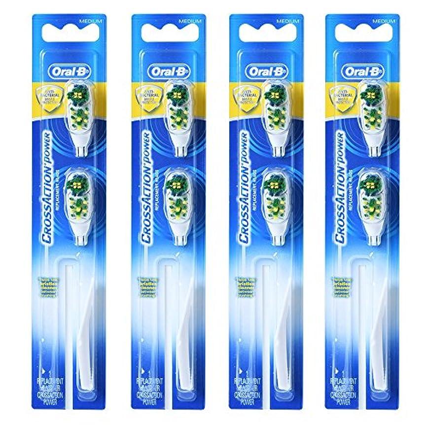 種をまくエゴイズムかどうかBraun Oral-B CrossAction Power 交換用ブラシヘッド Medium 4 pack [並行輸入品]