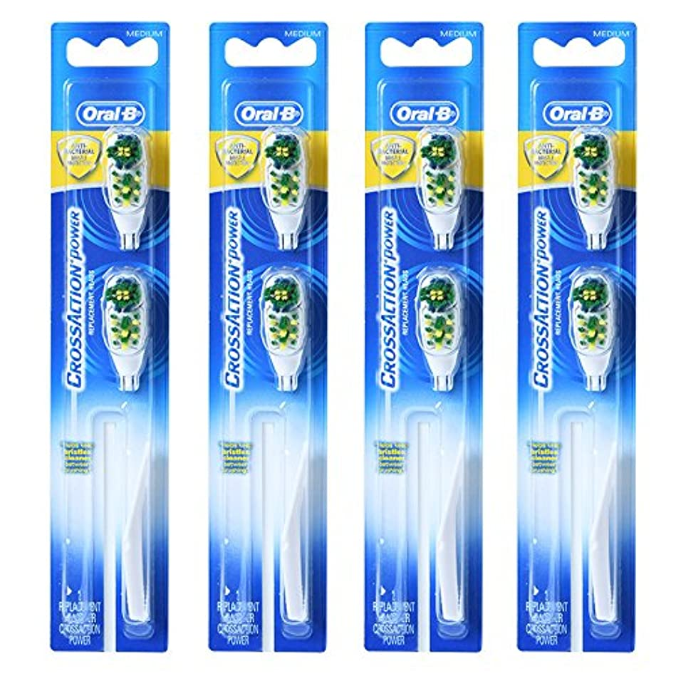 Braun Oral-B CrossAction Power 交換用ブラシヘッド Medium 4 pack [並行輸入品]